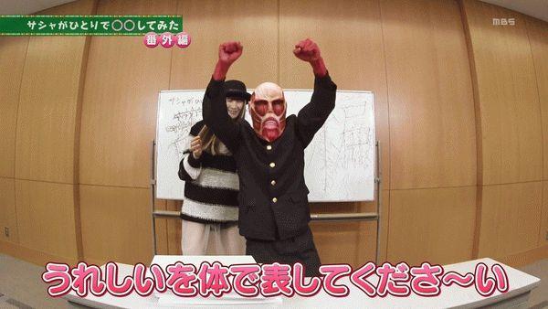 『進撃!巨人中学校』第9話「甘夏!巨人中学校」【アニメ感想】_15766
