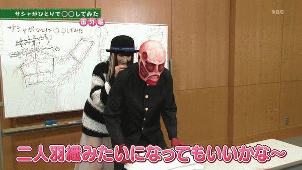 『進撃!巨人中学校』第9話「甘夏!巨人中学校」【アニメ感想】_15767