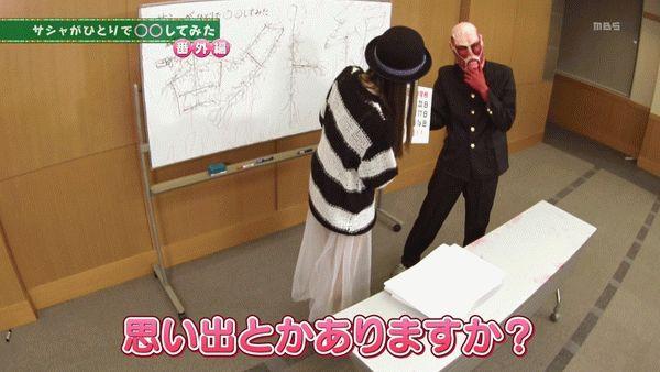 『進撃!巨人中学校』第9話「甘夏!巨人中学校」【アニメ感想】_15768