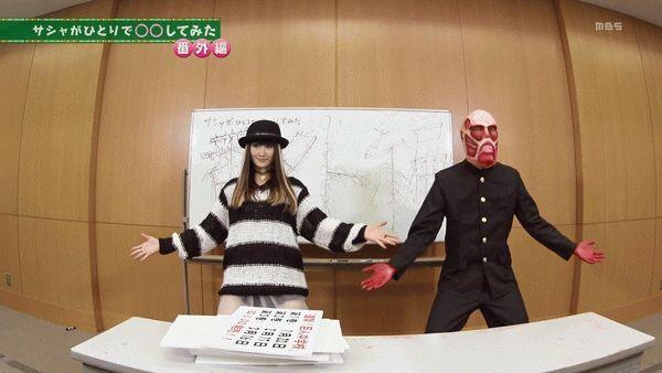 『進撃!巨人中学校』第9話「甘夏!巨人中学校」【アニメ感想】_15770