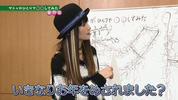 『進撃!巨人中学校』第9話「甘夏!巨人中学校」【アニメ感想】_15771