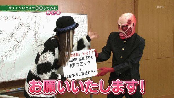 『進撃!巨人中学校』第9話「甘夏!巨人中学校」【アニメ感想】_15773