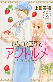 2015年7月13日発売のコミックス一覧_1581