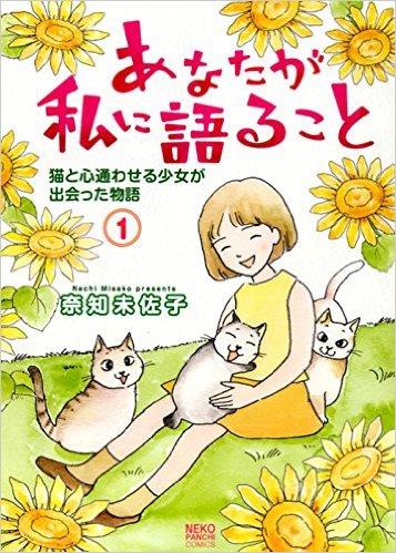 2015年7月13日発売のコミックス一覧_1595