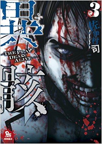 2015年7月13日発売のコミックス一覧_1599