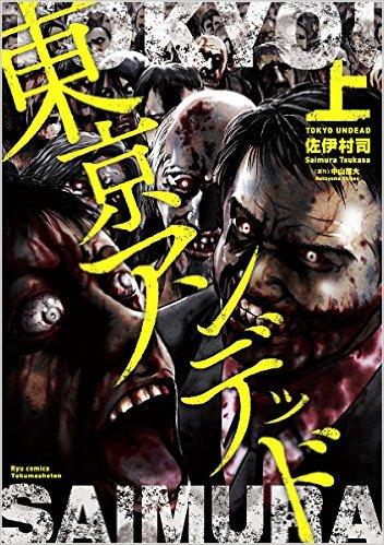 2015年7月13日発売のコミックス一覧_1600