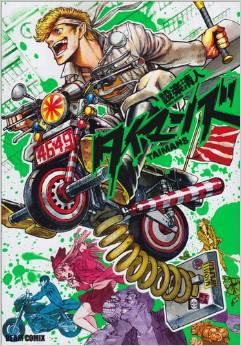 2015年7月15日発売のコミックス一覧_1623