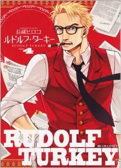 2015年7月15日発売のコミックス一覧_1625