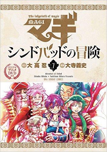 2015年7月15日発売のコミックス一覧_1628