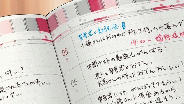 『ノラガミ ARAGOTO』第10話「斯く在りし望み」【アニメ感想】_16373