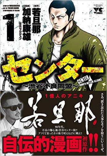 2015年7月17日発売のコミックス一覧_1659