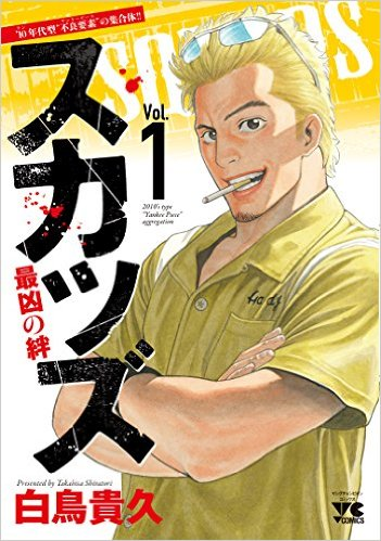2015年7月17日発売のコミックス一覧_1662