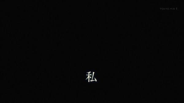 『落第騎士の英雄譚』第10話「深海の魔女 VS 雷切」【アニメ感想】_16646