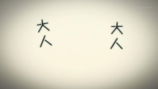 『落第騎士の英雄譚』第10話「深海の魔女 VS 雷切」【アニメ感想】_16649