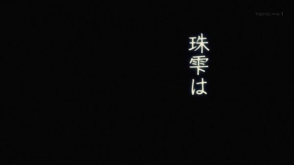 『落第騎士の英雄譚』第10話「深海の魔女 VS 雷切」【アニメ感想】_16651