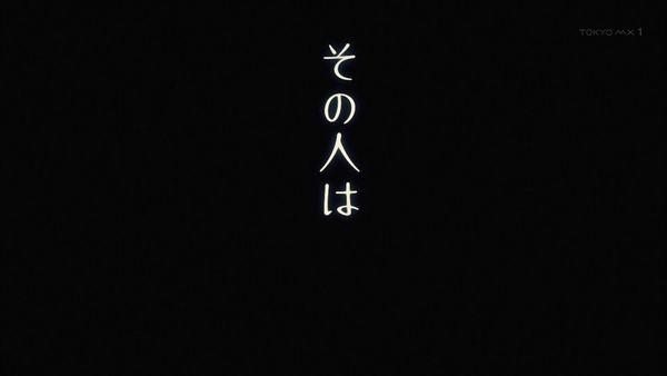 『落第騎士の英雄譚』第10話「深海の魔女 VS 雷切」【アニメ感想】_16653