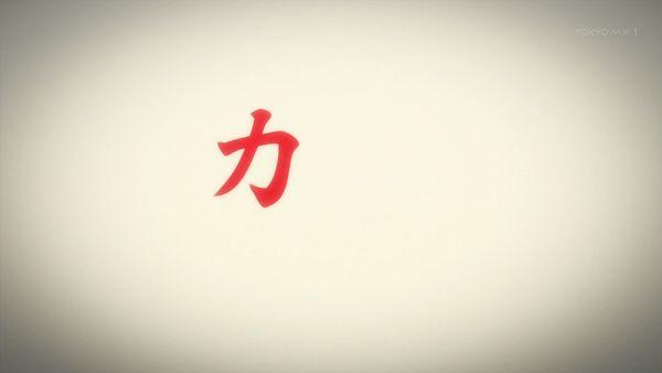『落第騎士の英雄譚』第10話「深海の魔女 VS 雷切」【アニメ感想】_16654