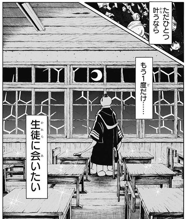 『暗殺教室』167話「信頼の時間」【ネタバレ・感想】_16757
