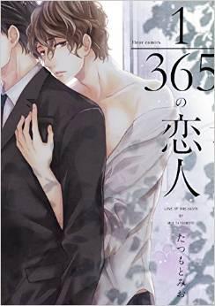 2015年7月17日発売のコミックス一覧_1677