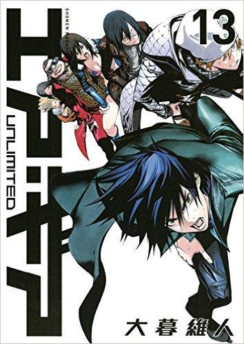2015年7月17日発売のコミックス一覧_1679