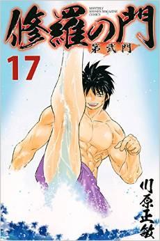 2015年7月17日発売のコミックス一覧_1680