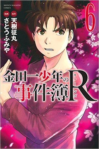2015年7月17日発売のコミックス一覧_1681