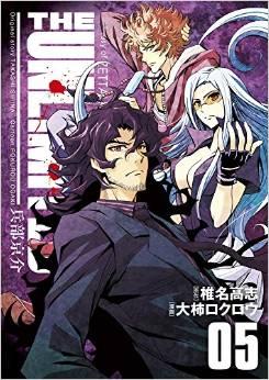 2015年7月18日発売のコミックス一覧_1788