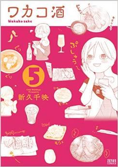 2015年7月18日発売のコミックス一覧_1791