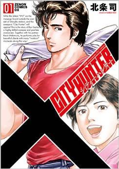 2015年7月18日発売のコミックス一覧_1794