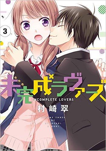 2015年7月22日発売のコミックス一覧_1811