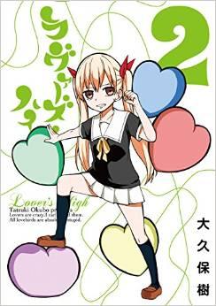 2015年7月22日発売のコミックス一覧_1814