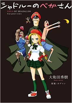 2015年7月22日発売のコミックス一覧_1815