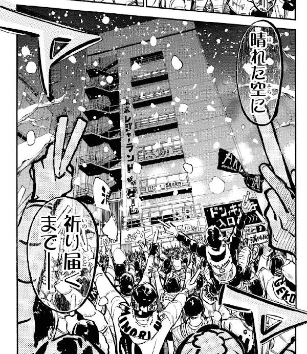 『AKB49〜恋愛禁止条例〜』第258話 「初日」【ネタバレ・感想】_18386