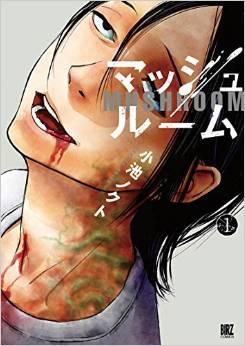 2015年7月24日発売のコミックス一覧_1869