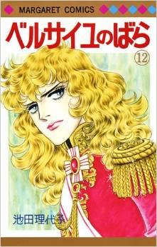 2015年7月24日発売のコミックス一覧_1878