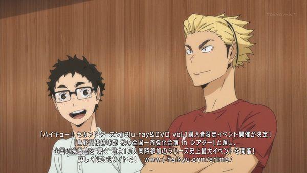『ハイキュー!!セカンドシーズン』第10話「歯車」【アニメ感想】_18894
