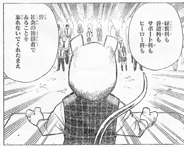 『僕のヒーローアカデミア(ヒロアカ)』121話「後期始業式」【ネタバレ・感想】_198443