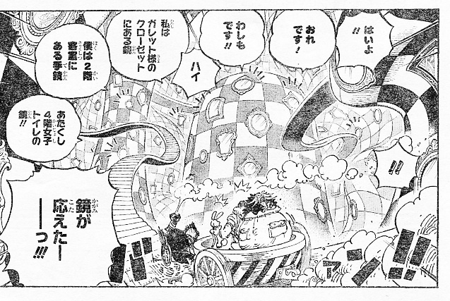 『ONE PIECE(ワンピース)』851話「シケモク」【ネタバレ・感想】_198459
