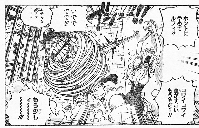 『ONE PIECE(ワンピース)』851話「シケモク」【ネタバレ・感想】_198461
