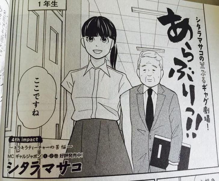 【ニュース】アニメ「おそ松さん」が漫画連載決定!_20639