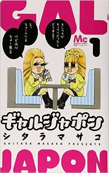 【ニュース】アニメ「おそ松さん」が漫画連載決定!_20640