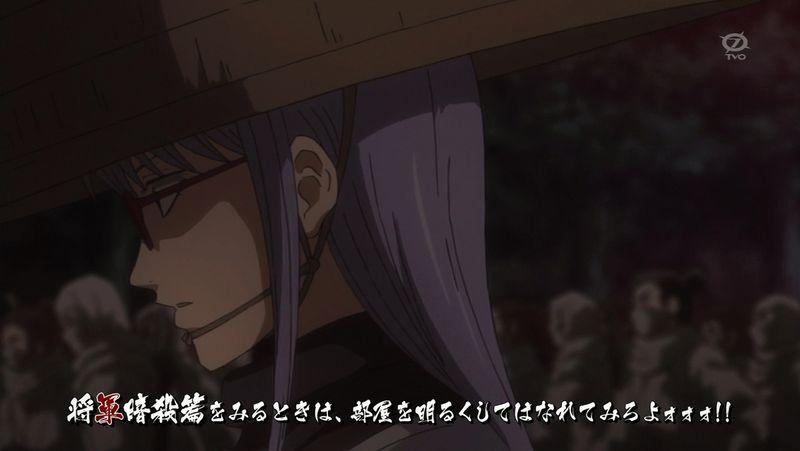 『銀魂』第302話「忍の魂」【アニメ感想】_21039