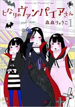 2015年7月29日発売のコミックス一覧_2114