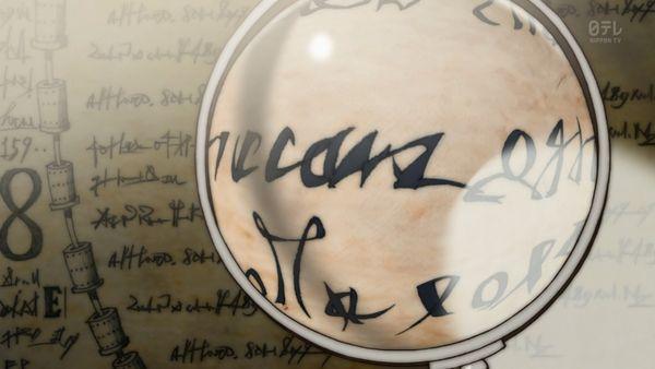 『ルパン三世 2015(新シリーズ)』第12話「イタリアの夢 後篇」【アニメ感想】_21147