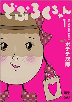 2015年7月29日発売のコミックス一覧_2118