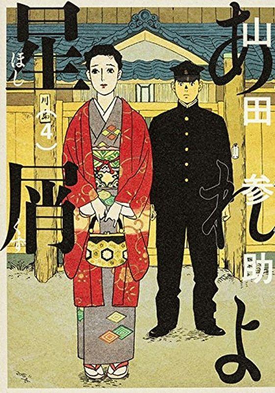 【ニュース】「このマンガを読め!」1位はダンジョン飯!_21216