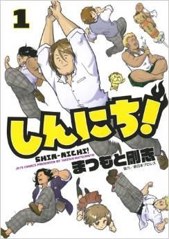 2015年7月29日発売のコミックス一覧_2122