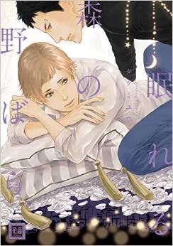 2015年7月29日発売のコミックス一覧_2126