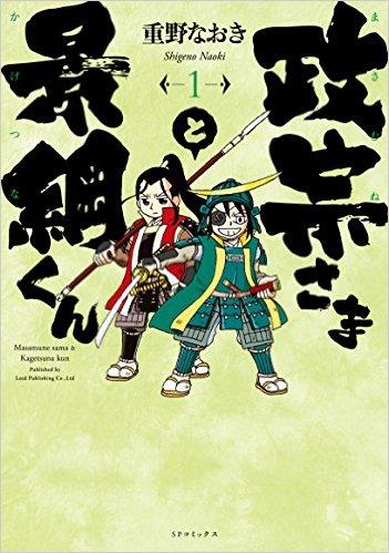 2015年7月29日発売のコミックス一覧_2128