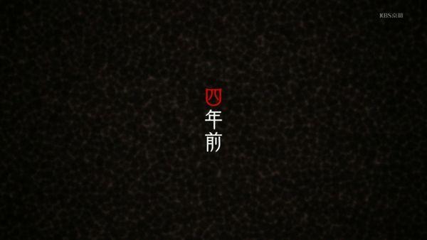 『【櫻子さんの足下には死体が埋まっている』第11話「蝶は十一月に消えた(後編)」【アニメ感想】_21357